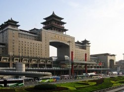 Avia - Beijing_West_train_station_01_edit6.jpg