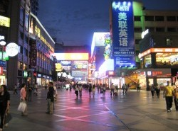 Avia - Chengdu-downtown-rduta21.jpg