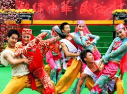 Avia - China-Folk-Culture-Villages24.jpg