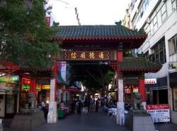 Avia - Chinatown_Sydney_16.jpeg