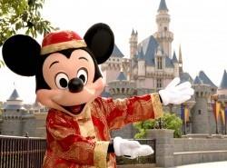 Avia - Hong_Kong_Disneyland25.jpg