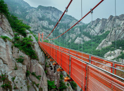 Avia - MT_DAEDUN_SUSPENSION_BRIDGE.jpg
