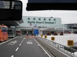 Avia - NARITA_AIRPORT39.jpg