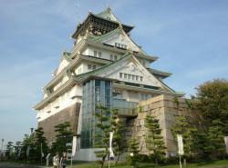 Avia - Osaka-Castle50.jpg