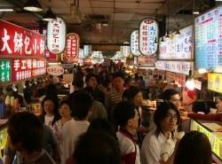 Avia - Taiwan_Shillin_Night_Market1.jpg
