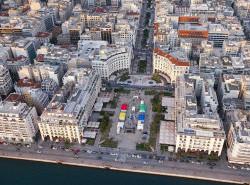 Avia - Thessaloniki_Greece.jpg