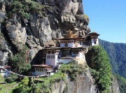 Avia - Tiger's-Nest-Monastery.jpg