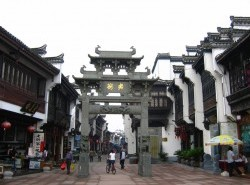 Avia - Tunxi_OLD_STREET_HUANGSHAN8.jpg