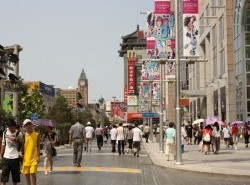 Avia - Wangfujing-street-in-Beijing-China1.jpg