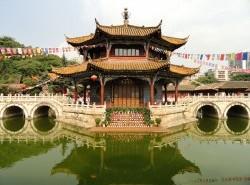 Avia - Yuantong_Temple,_Kunming_-_DSC033561.JPG