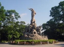 Avia - Yuexiu-Park-Guangzhou1.jpg