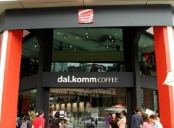 Avia - dal_komm_coffe.jpg
