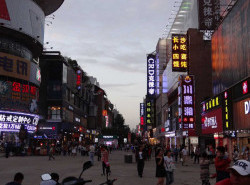 Avia - huangxing_street6.jpg