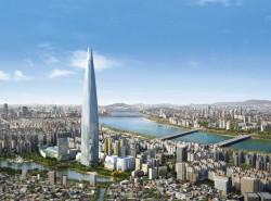 Avia - lotte_tower_seoul.jpg