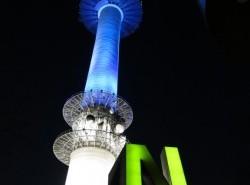 Avia - n_seoul_tower31.jpg