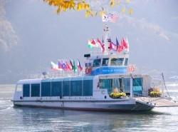Avia - nami_island_ferry.jpg