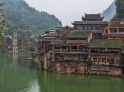 Avia - phoenix_town_china.jpg
