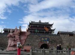 Avia - songpan_ancient_city.jpg