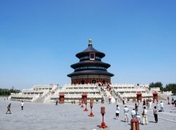 Avia - temple-of-heaven9.jpg