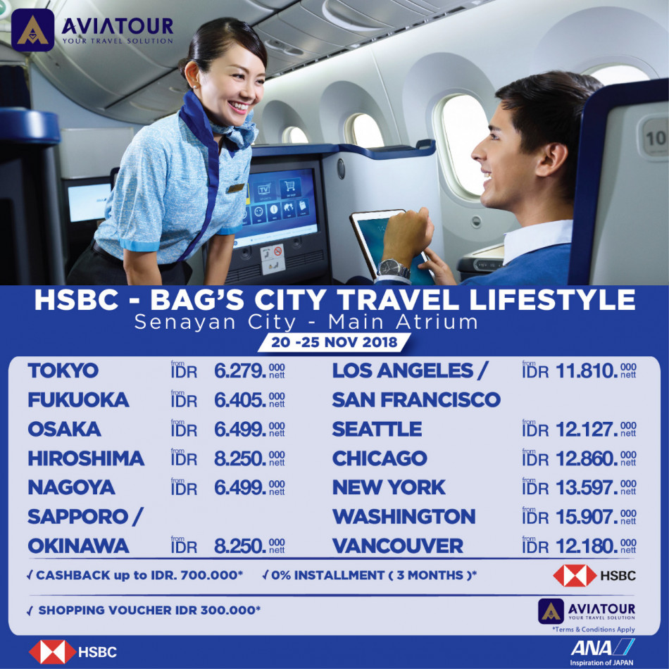 hsbc bags city travel lifestyle
