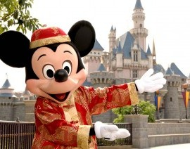 Avia Tour - MINI CHINA plus Hongkong Disneyland