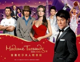 Avia Tour - G'DAY HONGKONG SHENZHEN MACAU + MADAME TUSSAUDS