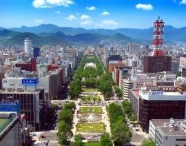 Avia Tour - G'DAY JAPAN HOKKAIDO