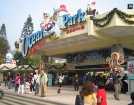Avia Tour - HONGKONG SHENZHEN MACAU + Disneyland + Ocean Park