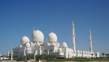Tour - MONO TURKEY MOSLEM TOUR + BOSPHORUS CRUISE