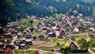 Tour - JAPAN SHIRAKAWA-GO