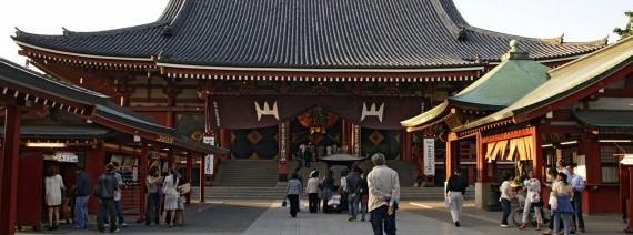 Avia Tour - G'DAY JAPAN SPECIAL