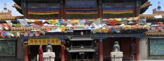 Avia Tour - INNER MONGOLIA