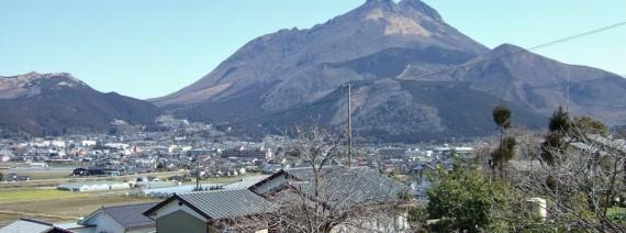Avia Tour - G-DAY JAPAN KYUSHU