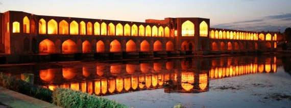 Avia Tour - EXPLORE IRAN