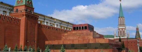 Avia Tour - AMAZING RUSSIA
