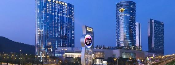 Avia Tour - HONGKONG MACAU