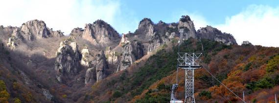 Avia Tour - G'DAY MINI KOREA + MT. DAEDUN