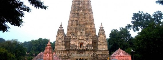 Avia Tour - INDIA NEPAL BUDDHIST TOUR