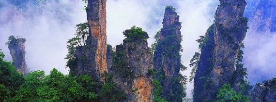 Avia Tour - WINTER ZHANGJIAJIE + GUILIN