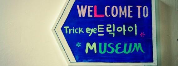 Avia Tour - WINTER KOREA JEJU SKI + TRICK EYE MUSEUM
