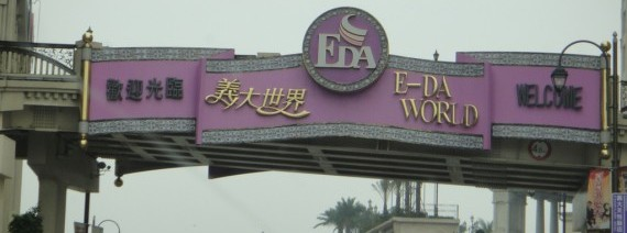 Avia Tour - CONSORTIUM THE GREAT TAIWAN MOSLEM