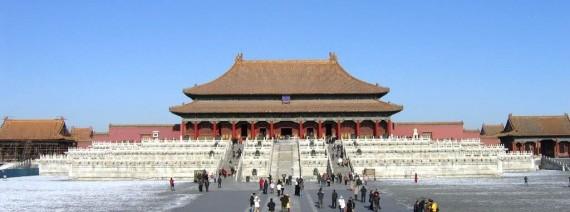 Avia Tour - BEIJING SHANGHAI