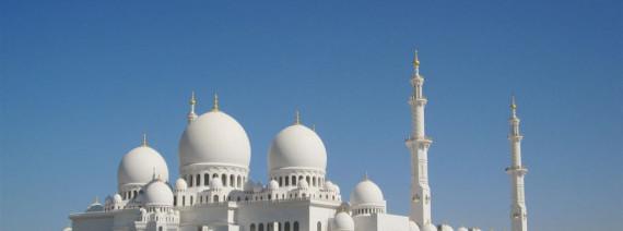 Avia Tour - MONO TURKEY MOSLEM TOUR + BOSPHORUS CRUISE