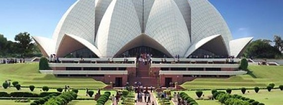 Avia Tour - EXOTIC INDIA GOLDEN TRIANGLE