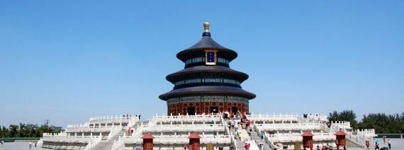 Avia Tour - G'DAY CHINA DELIGHT