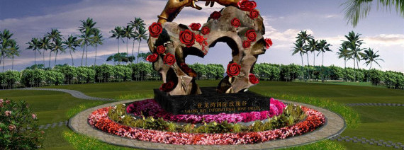 Avia Tour - BEST DEAL MINI HAINAN