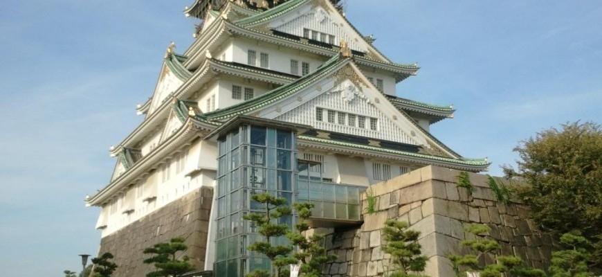 G'DAY JAPAN SPECIAL SAKURA-1