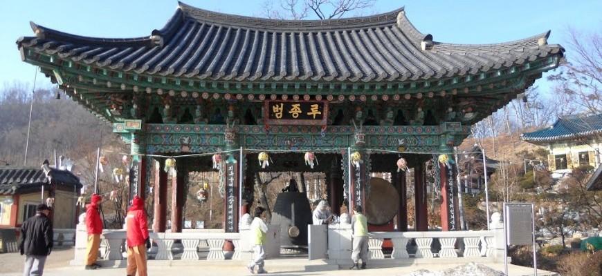 GDAY KOREA JEJU + EVERLAND-1